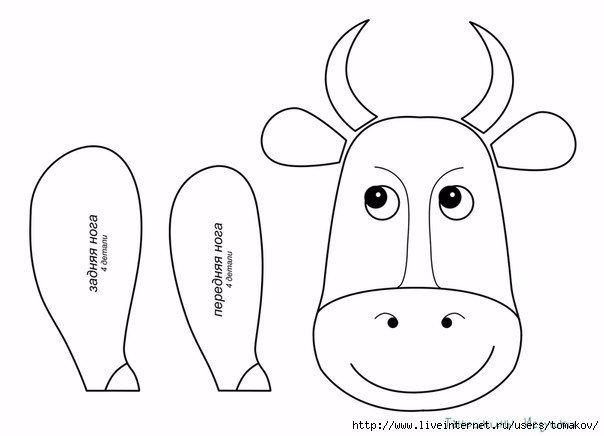 текстильная корова выкройка