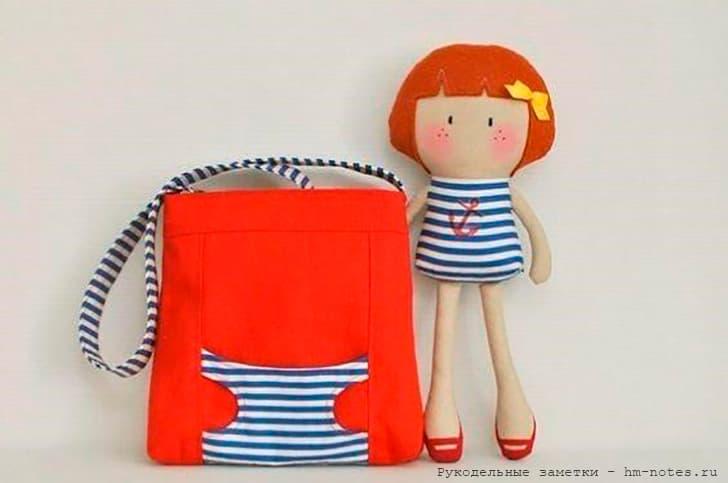 Кукла с сумкой и выкройка сумки LOL 1