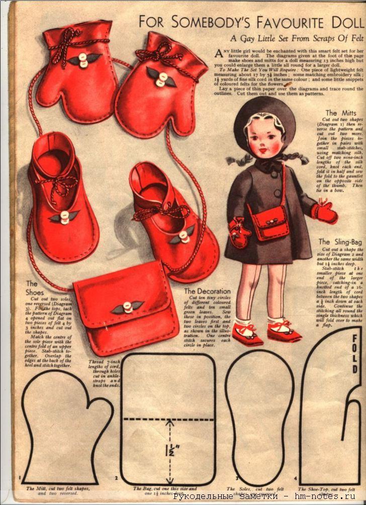 фото Выкройка сумочки, варежек и башмачков для куклы.