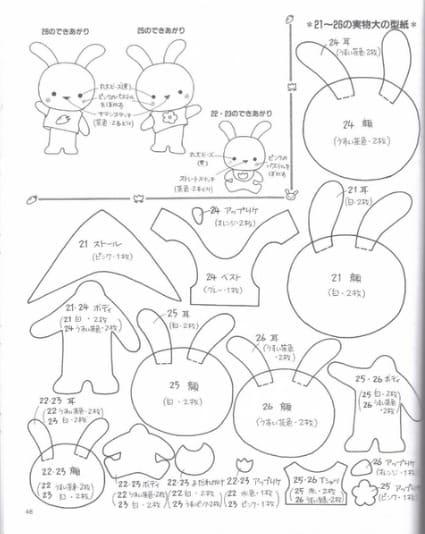 Выкройка маленьких крольчат из японского журнала