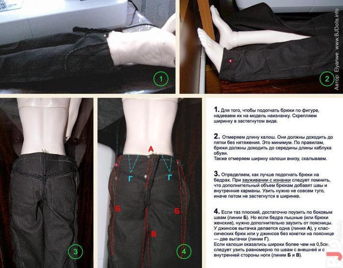фото джинсы для куклы
