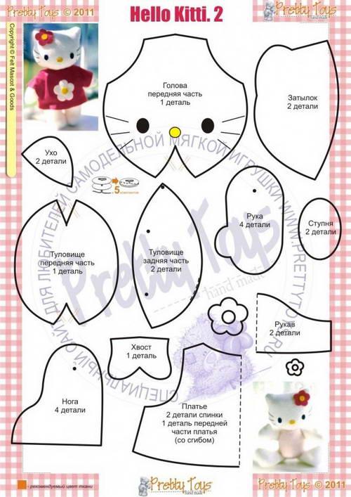фото выкроек игрушки Hello Kitty