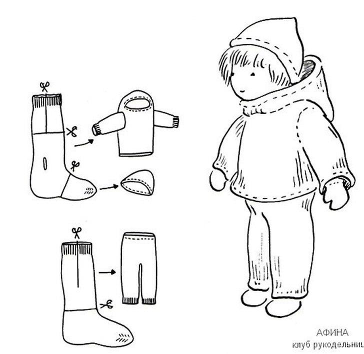 Курточка из носка