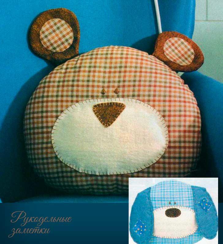 фото подушка мишка