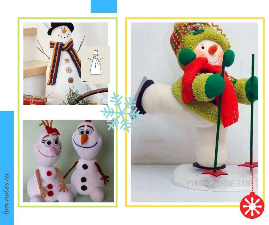 3 выкройки мягкой игрушки Снеговик + идеи
