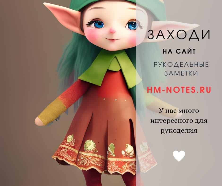фото ботиночки для куклы своими руками