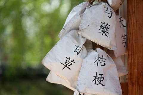 фото народная китайская медицина