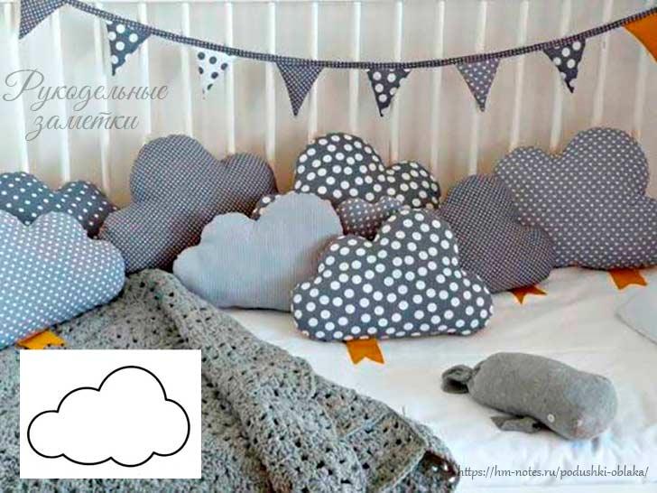 фото подушки облака