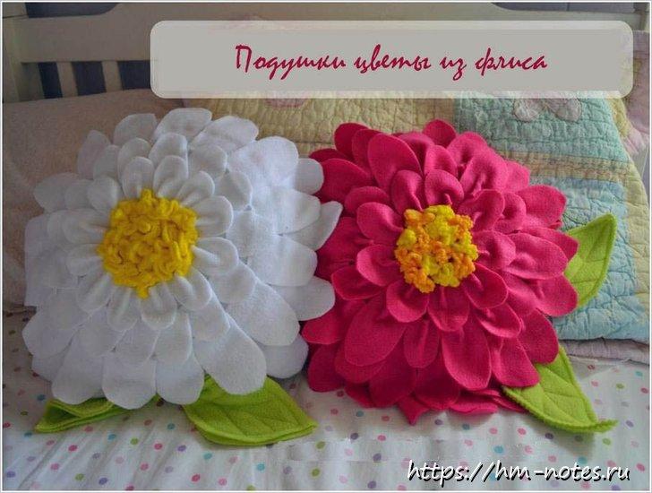 фото подушки цветы мастер-класс