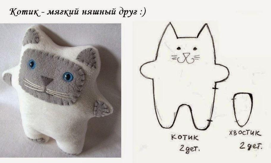 Как сшить котенка из фетра своими руками