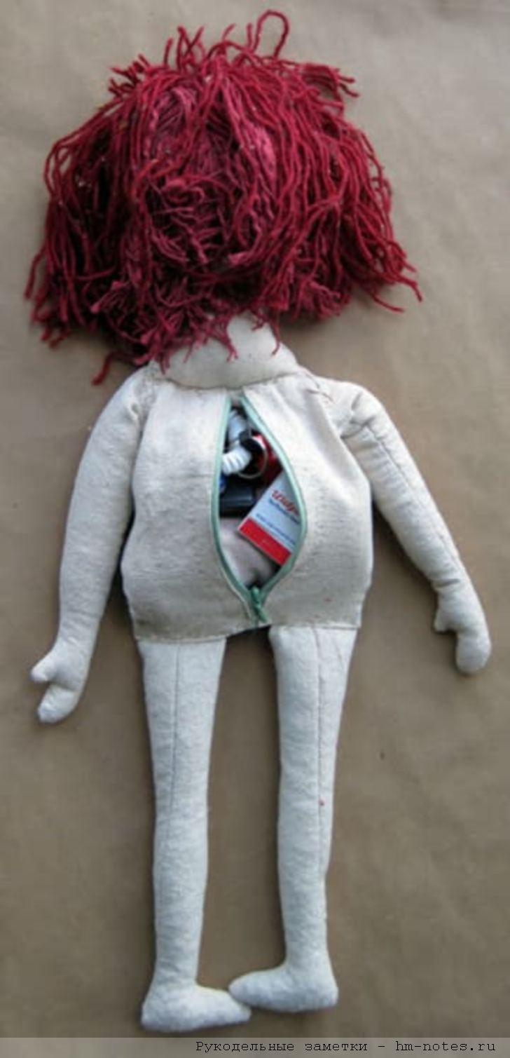 кукла с тайником