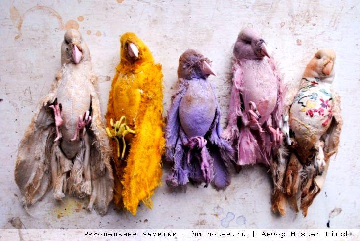 птицы текстильные